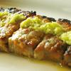 フィレ肉の味噌ステーキ わさびオイル添え